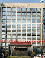 郑州朵哈国际假日宾馆