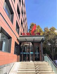 北京中煤宾馆