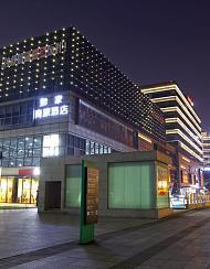 如家商旅酒店(南京火車站北廣場玄武湖店)