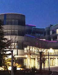 北京中关村生命园国际会议中心