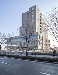 睿柏·云酒店(太原南站店)