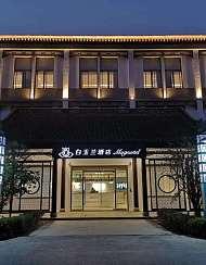 白玉兰酒店(扬州个园东关街店)