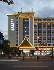 三亞新城酒店