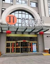 青岛景途酒店