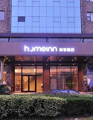 如家酒店·neo(上海新国际博览中心杨高南路地铁站店)