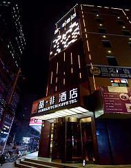 郑州喆非酒店