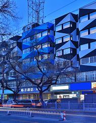 桔子酒店(北京王府井步行街店)