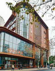 酒钢大酒店(上海岳阳医院店)