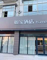 如家酒店·neo(常州北站恐龍園環球港店)