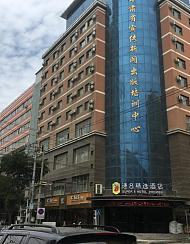 速8精選酒店(蘭州雁灘萬達店)
