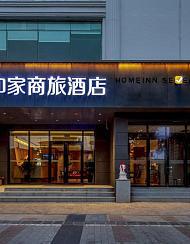 如家商旅酒店(太原并州南路大營盤省人民醫院店)