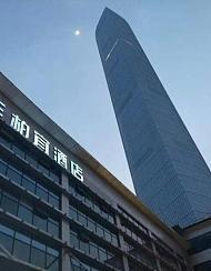 柏宜酒店(苏州金鸡湖博览中心店)