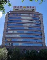 包头荣资大酒店
