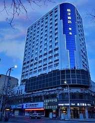 桔子酒店(兰州正宁路店)