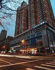 TT精品酒店(南京新街口店)