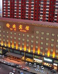 晋中榆次宾馆