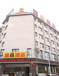 速8酒店(成都温江海峡两岸产业园店)