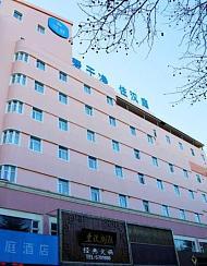 汉庭酒店(威海威高广场店)