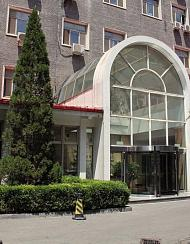 北京中欧宾馆