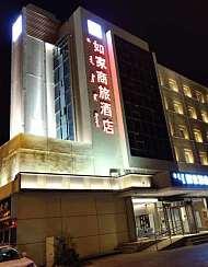 如家酒店·neo(包头钢铁大街电视台店)