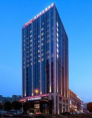 杭州运河希尔顿欢朋酒店