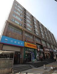 汉庭酒店(长沙岳麓店)