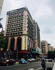 诺庭连锁酒店(韶关沙洲尾店)