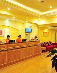 如家酒店(晋中榆次火车站印象城晋华医院店)