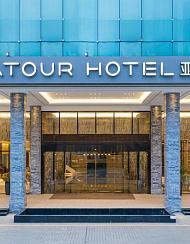 深圳华南城涵墅水晶酒店