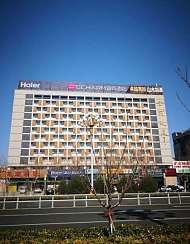 宜尚酒店(烟台开发区金沙滩店)