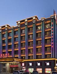 维也纳国际酒店(包头火车站店)