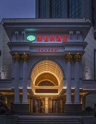 维也纳酒店(宜春高铁站万达店)