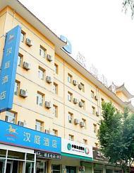 汉庭酒店(张掖鼓楼店)