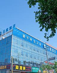 汉庭酒店(上海真金路店)