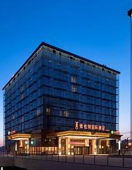 维也纳国际酒店(太原南站店)
