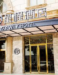 星程酒店(北京顺义马坡店)