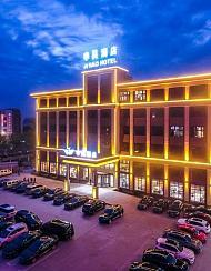 上海鑫融·漫尊酒店