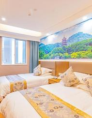 杭州海格锐精品酒店
