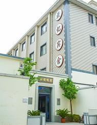 济南最忆宾舍民国主题酒店