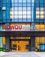 苏州WOWQU行政酒店公寓