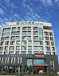 城市便捷酒店(欽州新汽車總站店)