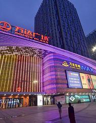 城市便捷酒店(荆州万达广场店)
