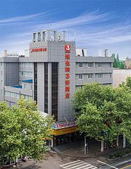 维也纳3好酒店(南京火车站店)
