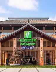宜春明月山假日度假酒店