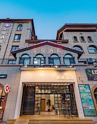 青岛棠曼酒店