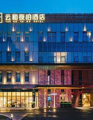 云和夜泊酒店(上海浦东国际机场店)