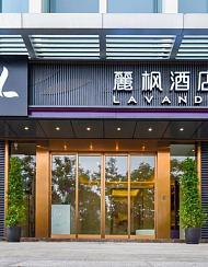 麗枫酒店(北京上地西三旗桥店)