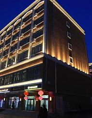 乌鲁木齐阿亚斯宾馆