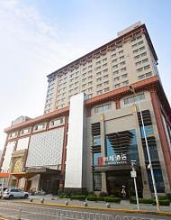 怡程酒店(武汉光谷步行街店)