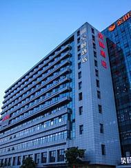 昊颐酒店(杭州转塘西湖美院店)